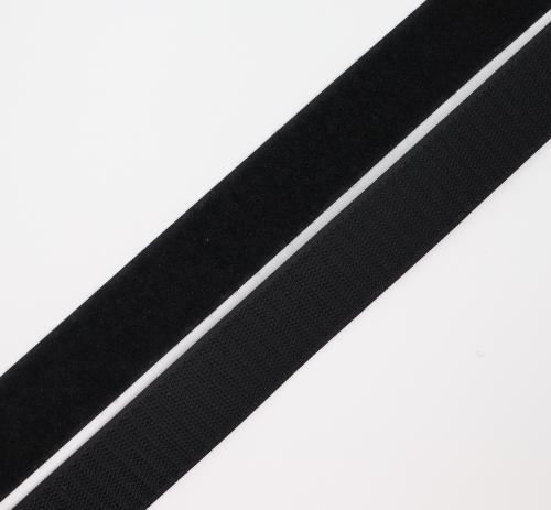 Suchý zip háèek + plyš 30 mm