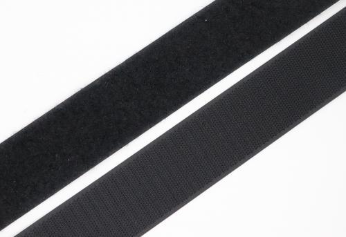 Suchý zip háèek + plyš 40 mm